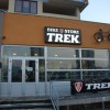 Akcija: popust do 30% u Trek Vision Trade Otoka